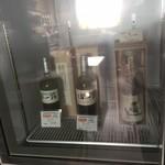 利守酒造 - 酒一筋 特別限定