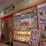 ポポラマーマ - 店入口サンプル
