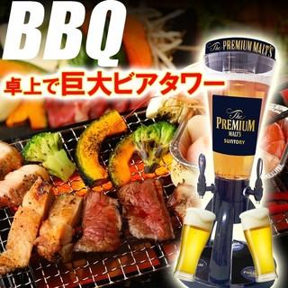 屋内ビアガーデン!巨大ビアタワー&牛・鶏・豚・野菜のBBQ♪