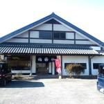 福仙和風レストラン - 福仙外観