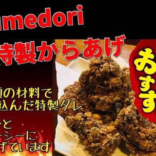 オススメ‼yumedori特製唐揚げ