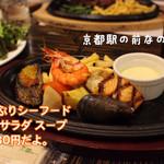 レストラン レジーナ - 月替わりのランチ980円 タルタルを付けて美味しい。とってもリッチな内容です。