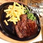 レストラン レジーナ - ステーキは1600円。日替わりと月替わりのクオリティが高いので、このメニューは余裕がある時に挑戦したい。