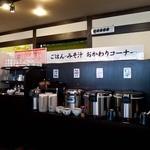 勝富 - 名代とんかつ 勝富 曲金店 おかわりコーナー
