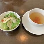 カレーのてちや - サラダとスープ