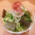 舌心 - 九条ネギとわさび菜のサラダ