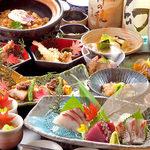京町家 - 料理写真:
