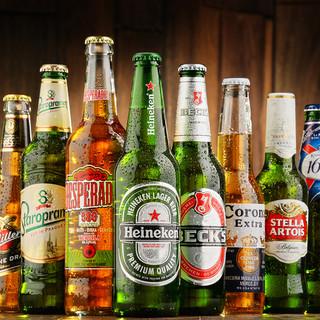 ドリンクは種類豊富でお安くご提供!世界のビールもご用意◎