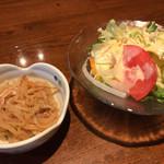 THE KING GEORGE English Pub - サラダと切り干し大根