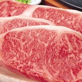 【数量限定】宮崎牛ステーキ200グラム1980円