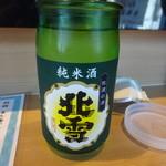 立ち食い弁慶 - ドリンク写真:佐渡の地酒