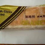 おかめや - 食パン(大)\520