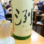 つきのや - 洌(純米大吟醸 山形)