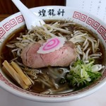煌龍軒 - 醤油ラーメン(750円)