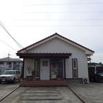 温香 - 黒磯の住宅街にあります。