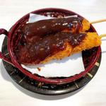 魚べい - 串カツ