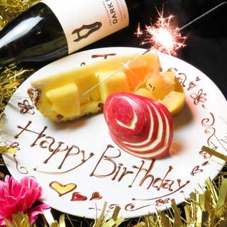 無料◆誕生日・記念日の方、特製プレート&チェキでお祝い◆