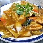 老広東 - 加里鶏片飯