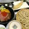 そば善 - 料理写真:常陸秋そば 海老天 和牛ローストビーフうにいくら丼小ドリンクセット1800