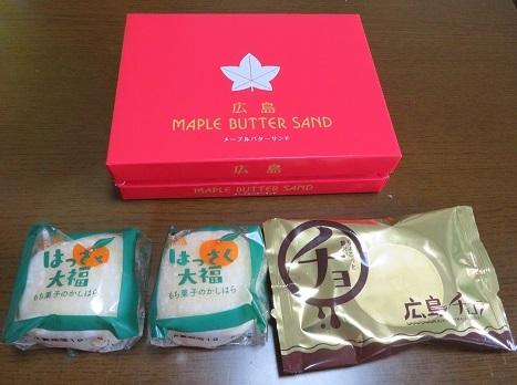 広島 メープル バター サンド