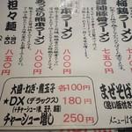 108680490 - メニュー