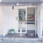 ottoパン - 小さなお店