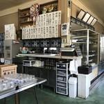 川森食堂 - 店内
