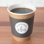 ジェラテリア ヒロ - サイフォンコーヒー