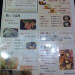 まさや 武蔵小金井店 -