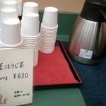 10869341 - 温かいほうじ茶サービスもうれしい
