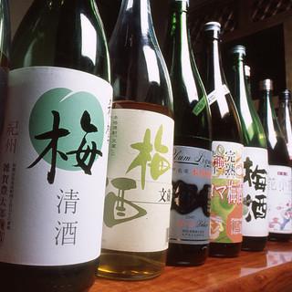 20種類の厳選した梅酒