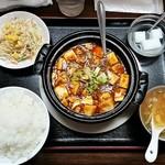 中華料理 鴻運楼 - 麻婆豆腐定食 650円