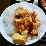 中華料理 鴻運楼 - オンザライス