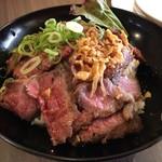 肉バル ミート キッチン 298 - ステーキ丼(¥900) ・お肉増量(+¥100)