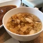 SONOKO CAFE - スープ