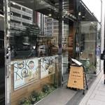 SONOKO CAFE - お店の外観