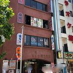 保夜萬歩 - このビルの3階です。