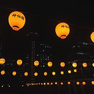 台北で最大規模を誇る夜市【台湾夜市】がモチーフのテラス