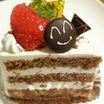 Torte - シャンティショコラ