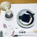 108712030 - 胡麻豆腐の黒バージョン