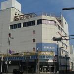 Marukambirudaishokudou - マルカンデパートの雄姿