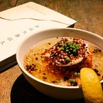 透き通ったスープと和山椒の冷麺