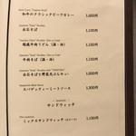 ザ・サイプレスゴルフクラブレストラン -