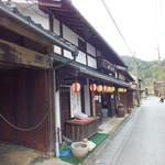 麩の吉井 - お店外観 新町通りに面しています