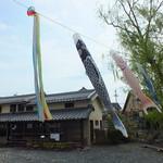 麩の吉井 - かわらミュージアムの鯉のぼり