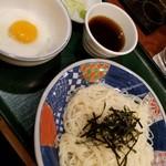 麺房 八角 -
