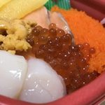 海の彩り丼丸 -