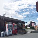 徳島ラーメン人生 - 泉免許センター近くの国道4号線沿いにあります