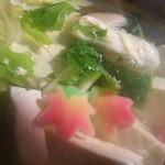 西源院 - 湯豆腐