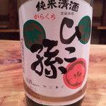 角打ち 酒屋の隣 - 料理写真:神亀  純米ひこ孫